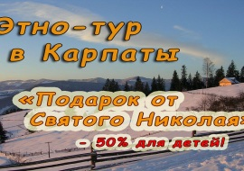 karpathians_winter_03-kopiya22