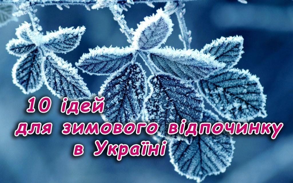 blog_rabstol_net_winter_2111